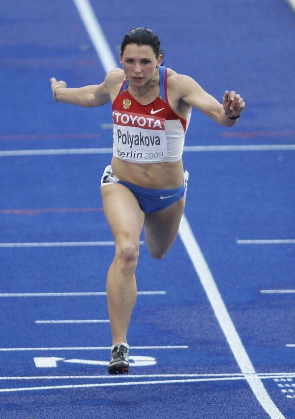 Российская спортсменка Евгения Полякова