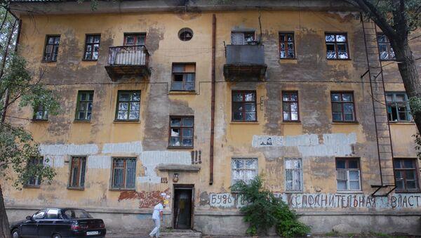 Ветхое жилье. Архив