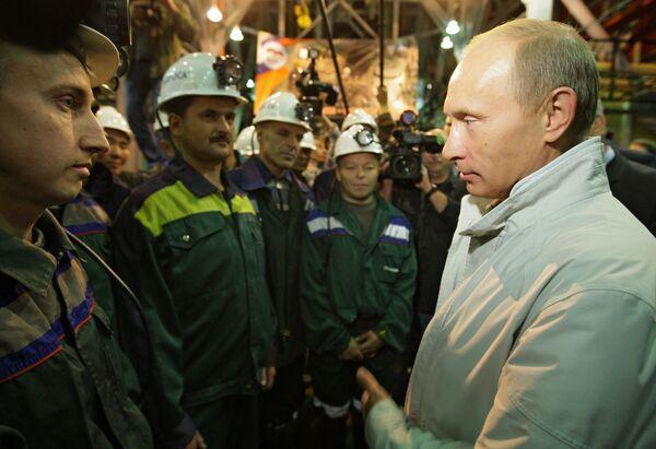 Рабочая поездка премьер-министра РФ Владимира Путина в г. Мирный