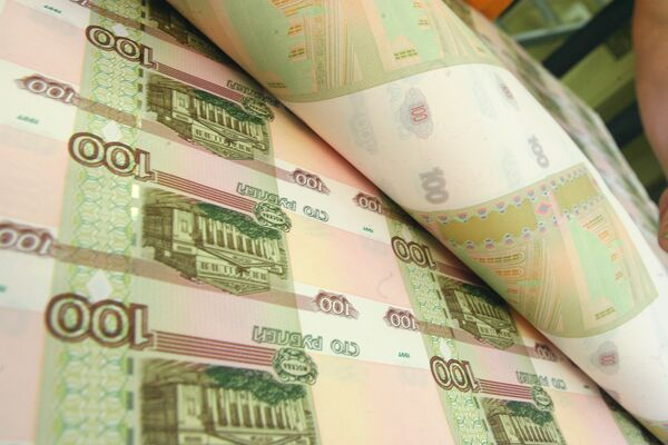 РФ выделила с 2006 г на защиту свидетелей 950 млн руб - Генпрокуратура