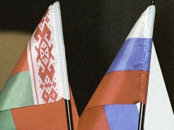 Флаг России и Белоруссии. Архив