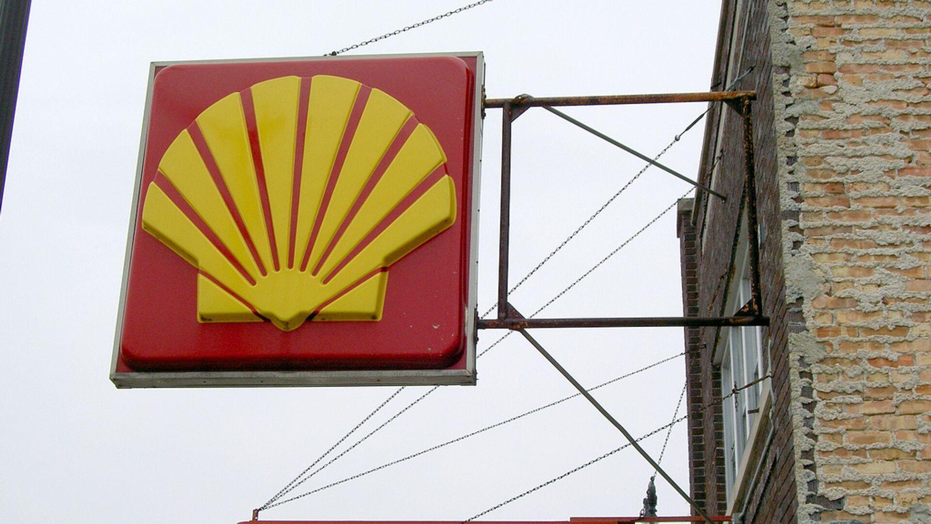 Англо-голландский концерн Shell  - РИА Новости, 1920, 09.11.2020