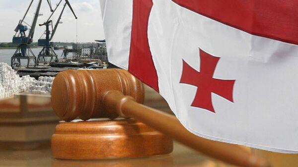 Грузинский суд в понедельник приговорил капитана танкера Мехмета Озтюрка (Mehmet Ozturk) к 24 годам тюрьмы