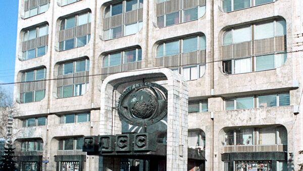Здание ИТАР-ТАСС в Москве. Архивное фото
