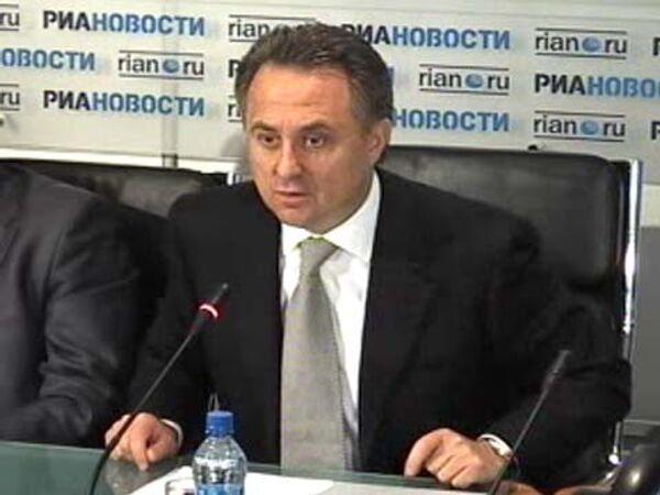 Итоги форума «Селигер - 2009»