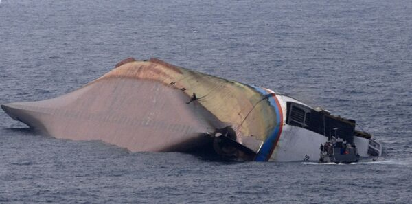 На Филиппинах затонул паром с пассажирами