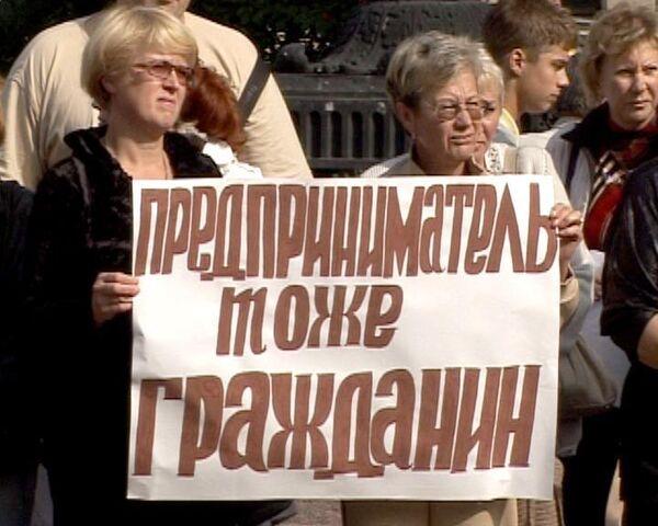 Торговцы из регионов провели митинг в Москве в поддержку черкизовцев