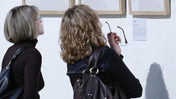 Выставка Относительные связи открывается в Петербурге в субботу