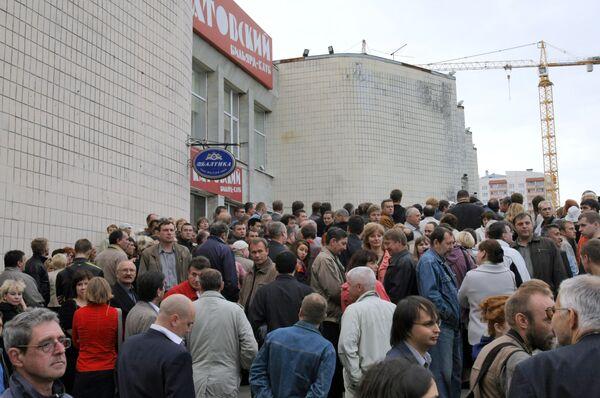 Общественные слушания по Охта-центру в Санкт-Петербурге