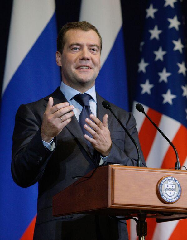 Встреча президента РФ Дмитрия Медведева со студентами Питтсбургского университета