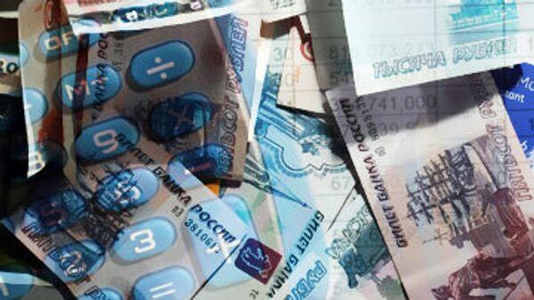 Выбор РИА Новости: главные события недели в экономике