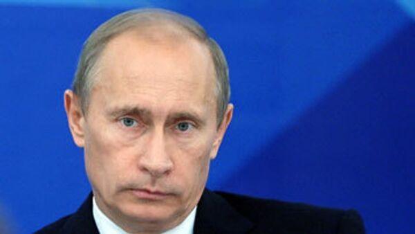 Владимир Путин примет участие в заседании Совета глав правительств ШОС