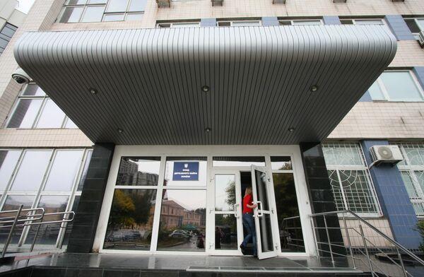 Фонд государственного имущества (ФГИ) Украины в Киеве