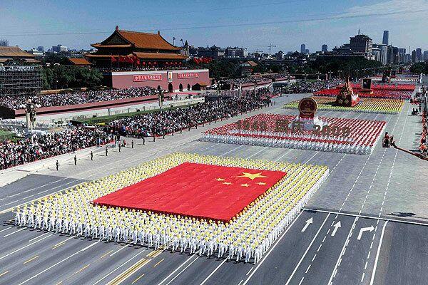 Парад в честь 60-летия КНР