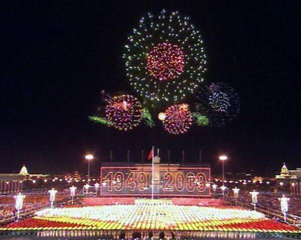 Фееричное шоу на юбилей: КНР отпраздновала 60-летие c размахом