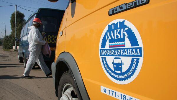 Специалисты Мосводоканала оценивают объем будущего паводка в Москве