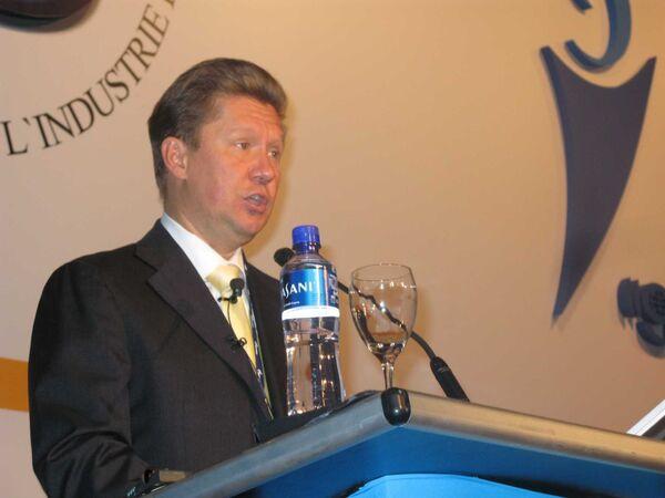 Выступление Алексея Миллера на Международной газовой конференции в Аргентине