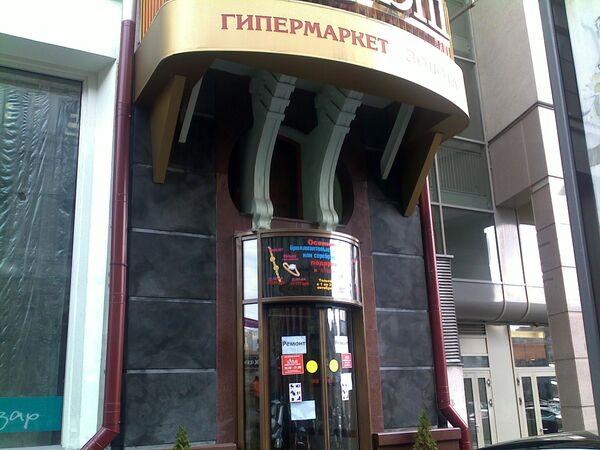 Драгоценности из Алтына вывозили на КамАЗах и Газелях - ФСБ