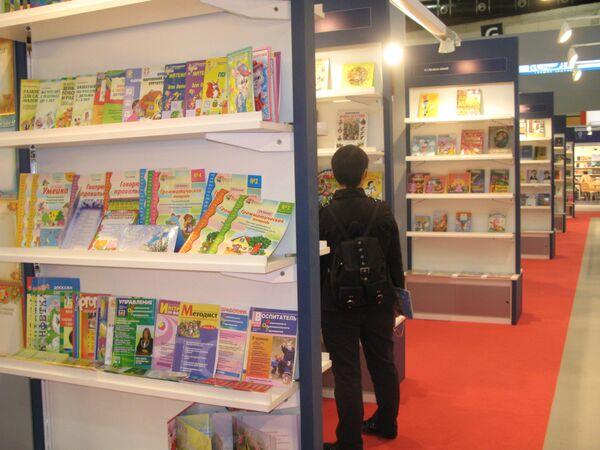 27-я Международная книжная ярмарка в Мадриде