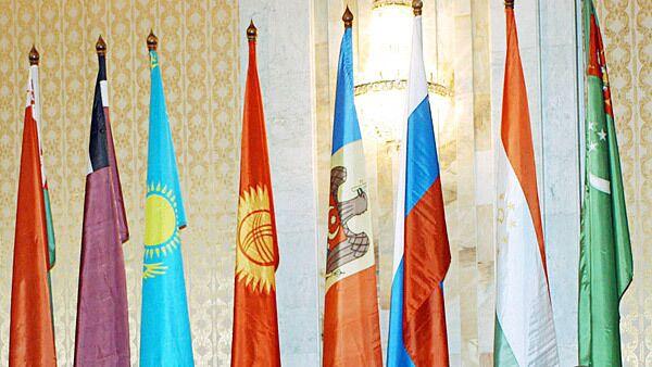 Флаги государств СНГ. Архив
