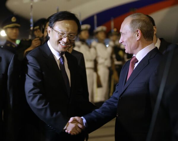 Премьер-министр РФ Владимир Путин прибыл в Китай с официальным визитом
