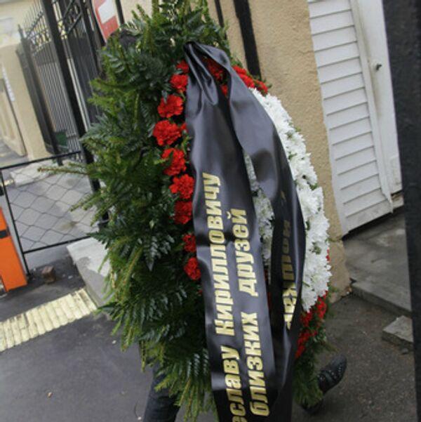 Похороны Вячеслава Иванькова (Япончика) на Ваганьковского кладбища в Москве