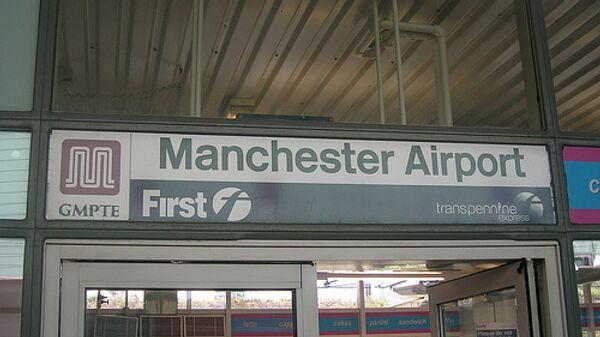 Аэропорт Манчестера
