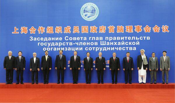 Заседание ШОС в Пекине: все зависят от всех