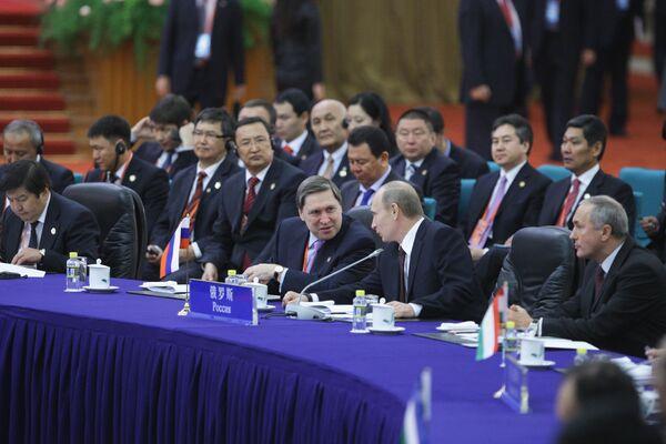 В.Путин принял участие в заседании Совета глав правительств государств-членов Шанхайской Организации Сотрудничества (ШОС)