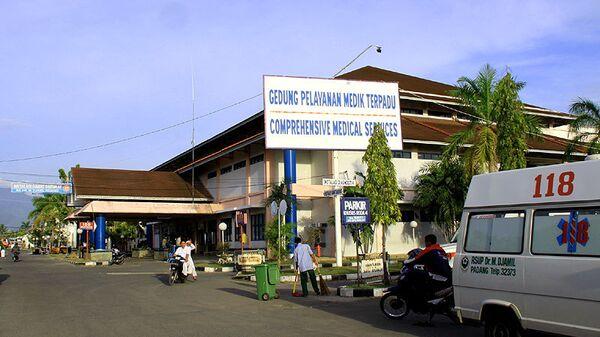 Последствия землетрясения в городе Паданг - 12 Госпиталь имени М.Джамиля