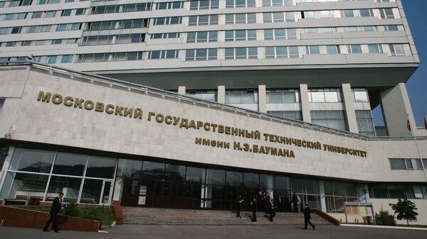 Корпус МГТУ им.Н.Э.Баумана
