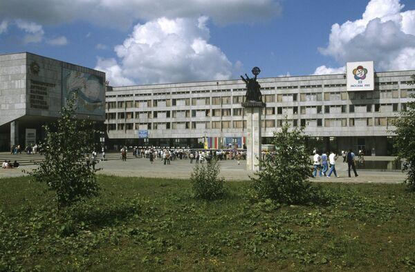 Здание Университета дружбы народов имени Патриса Лумумбы