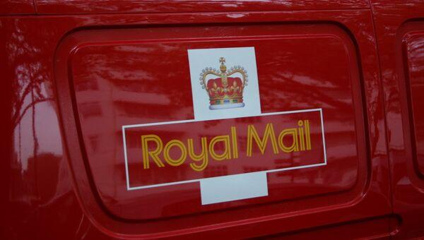 Логотип Королевской почты. Архив