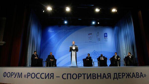 Президент РФ Дмитрий Медведев выступил на открытии I Всероссийского форума Россия - спортивная держава