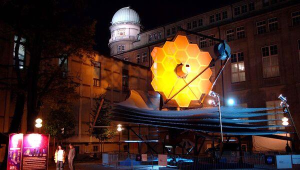 Джеймс Уэбб - космический телескоп, который заменит Хаббл