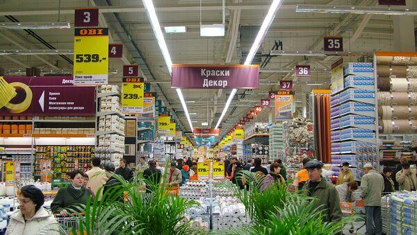 Гипермаркет OBI