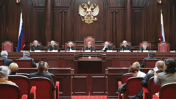 Конституционный суд России огласит постановление по поводу смертной казни