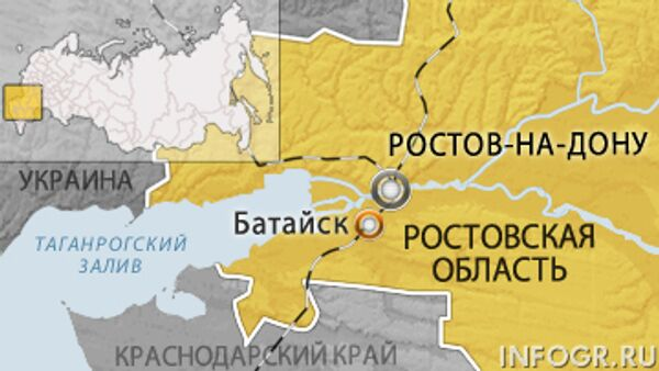 Батайск, Ростовская область