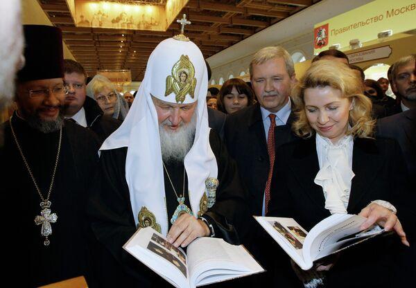 Супруга президента РФ Светлана Медведева посетила церковно-общественную выставку-форум Православная Русь - к Дню народного единства