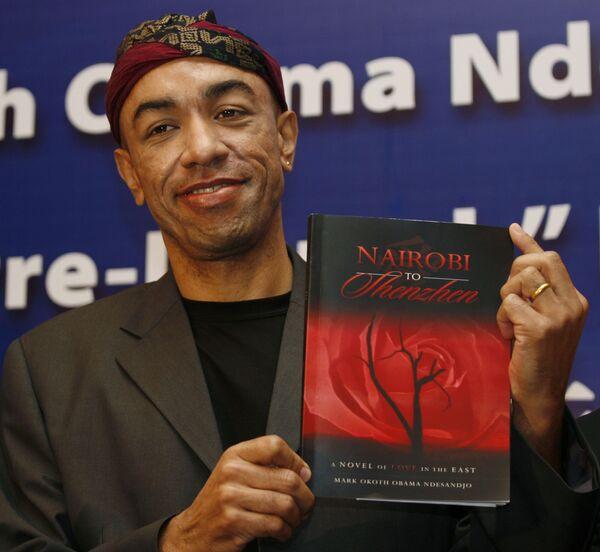 Марк Окот Обама Ндесандьо представил в Китае книгу о своем трудном детстве