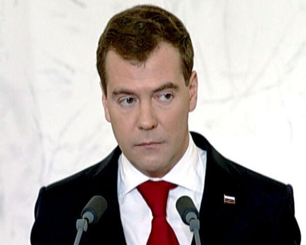 Самые яркие фразы Медведева в послании Федеральному Собранию