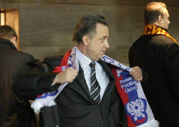 Виталий Мутко на матче Россия-Словения