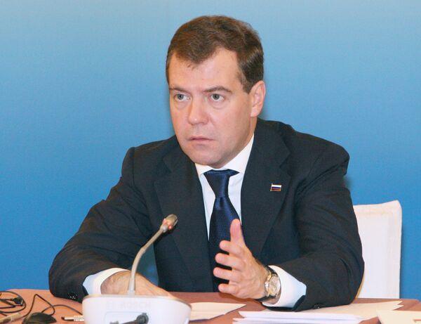 Медведев отправится в Стокгольм на саммит Россия-ЕС