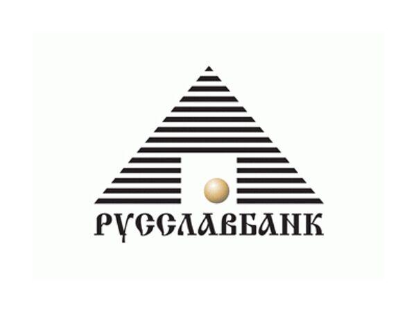 АКБ «РУССЛАВБАНК» (ЗАО). Архив