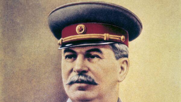 Репродукция портрета И.В.Сталина
