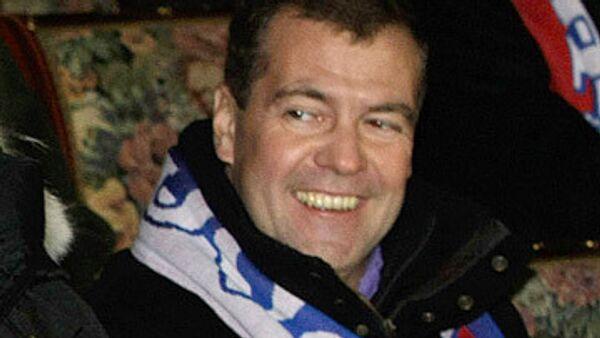 Медведев прибыл на стадион, где проходит матч Россия - Словения