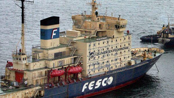 Ледокол компании FESCO. Архивное фото