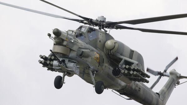 Вертолет МИ-28, архивное фото