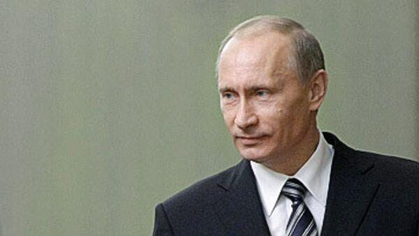 Россия готова участвовать в решении климатических проблем - Путин
