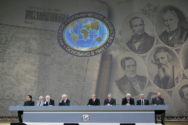 Глава правительства РФ В.Путин в Академии наук РФ